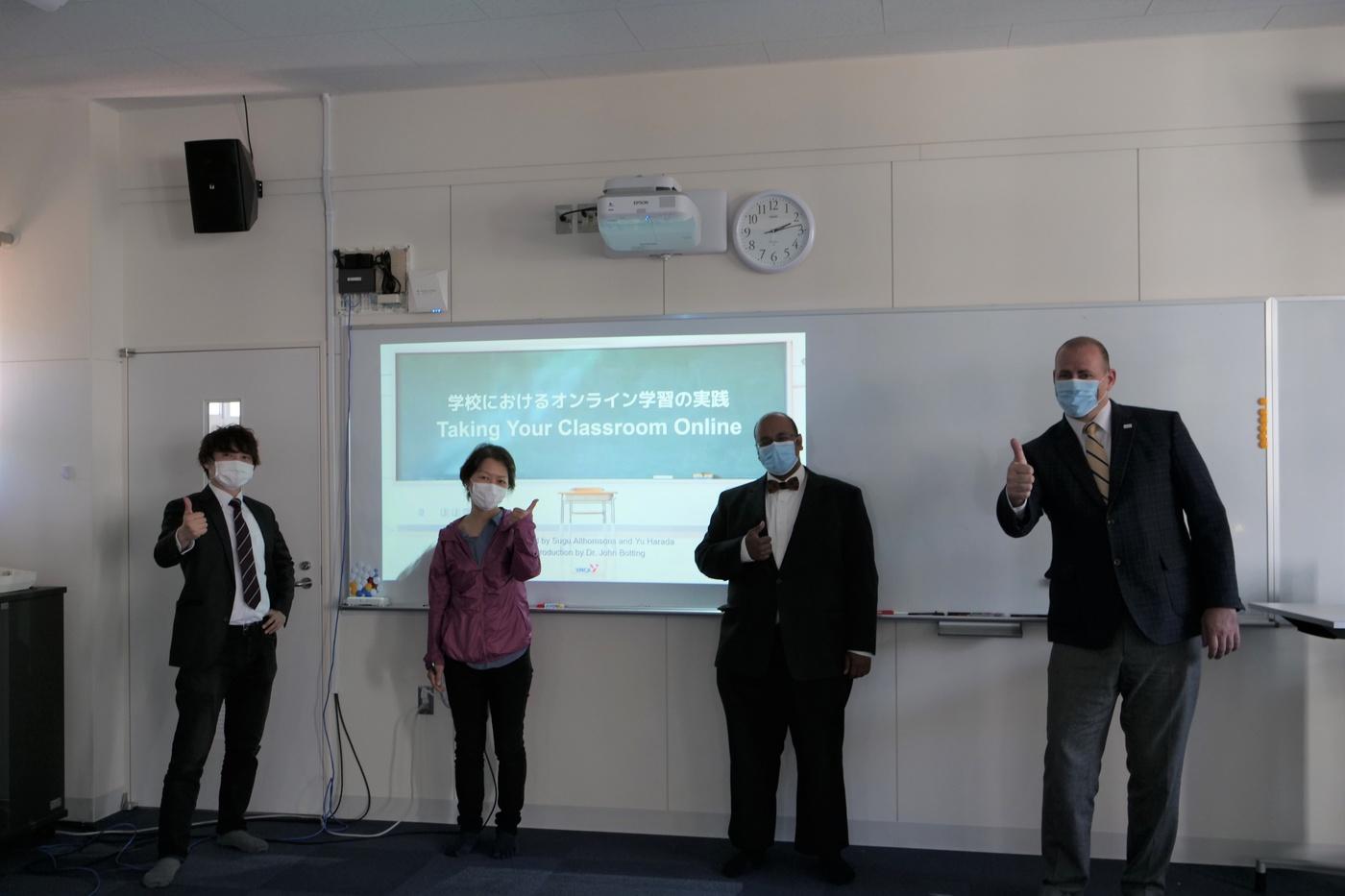 駐大阪・神戸米国総領事館主催のオンライン教育に関するウェビナーに ...